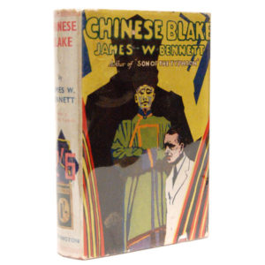 Chinese Blake, dust-jacket
